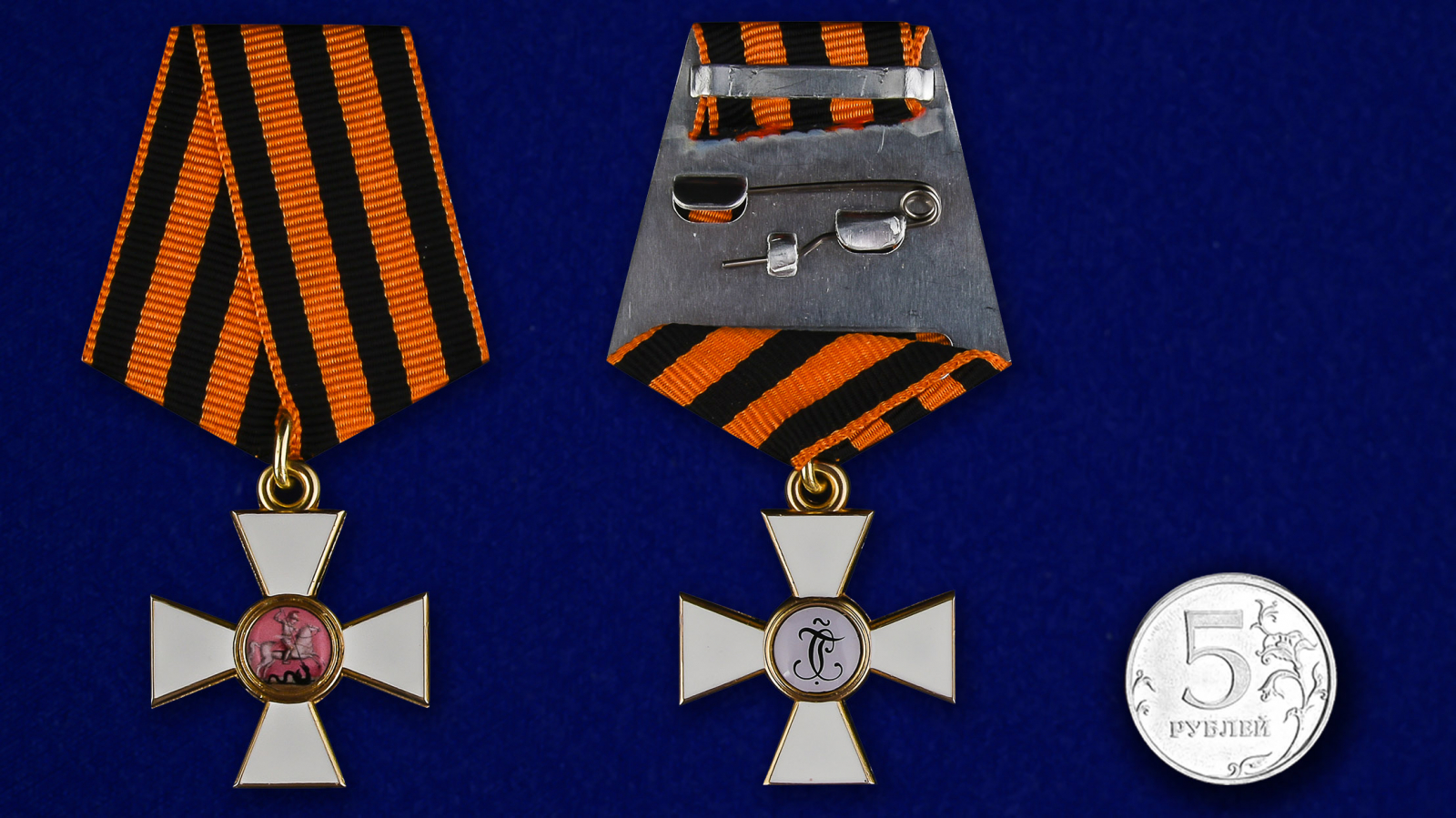 Цена знака ордена Святого Георгия 4 степени