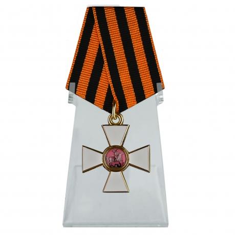 Знак ордена Святого Георгия 4 степени на подставке