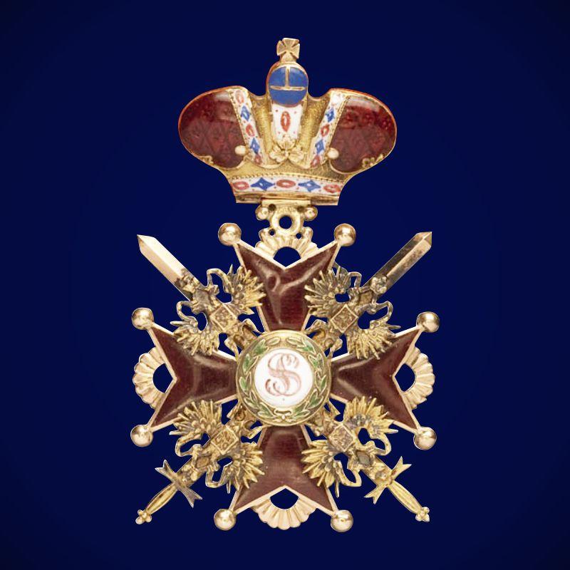 Знак ордена Святого Станислава 1 степени (с короной и мечами)