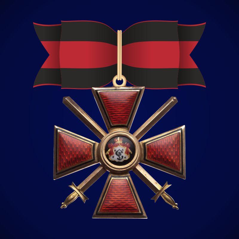 Знак ордена Святого Владимира 1 степени