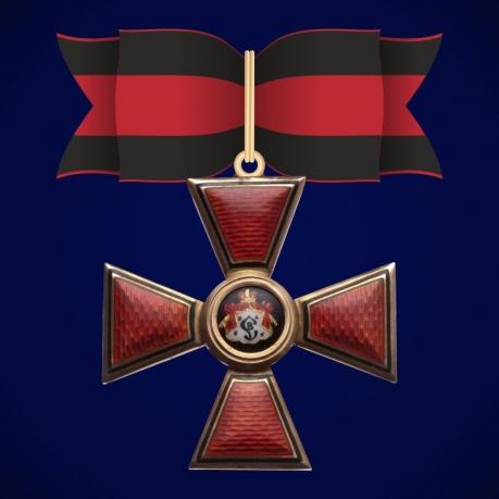 Знак ордена Святого Владимира 2 степени