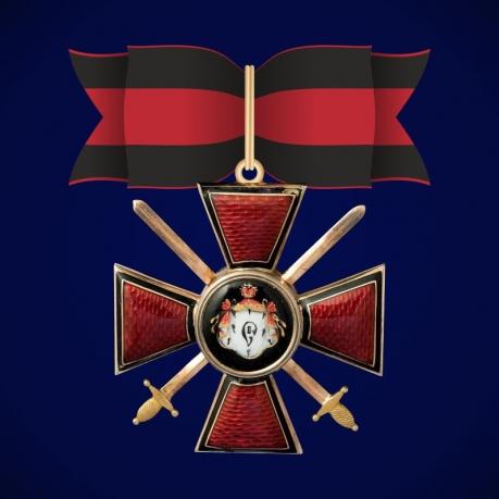 Знак ордена Святого Владимира 3 степени (с мечами)