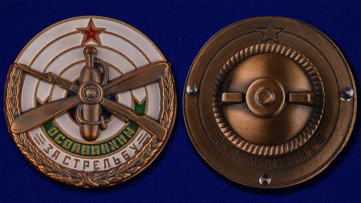 Знак ОСОАВИАХИМ За стрельбу 1930 гг. - общий вид