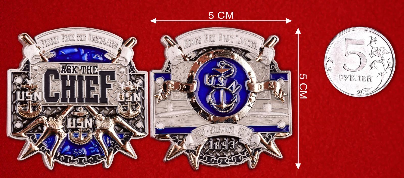 """Знак отличия базы субмарин США """"Кингс Бэй"""""""