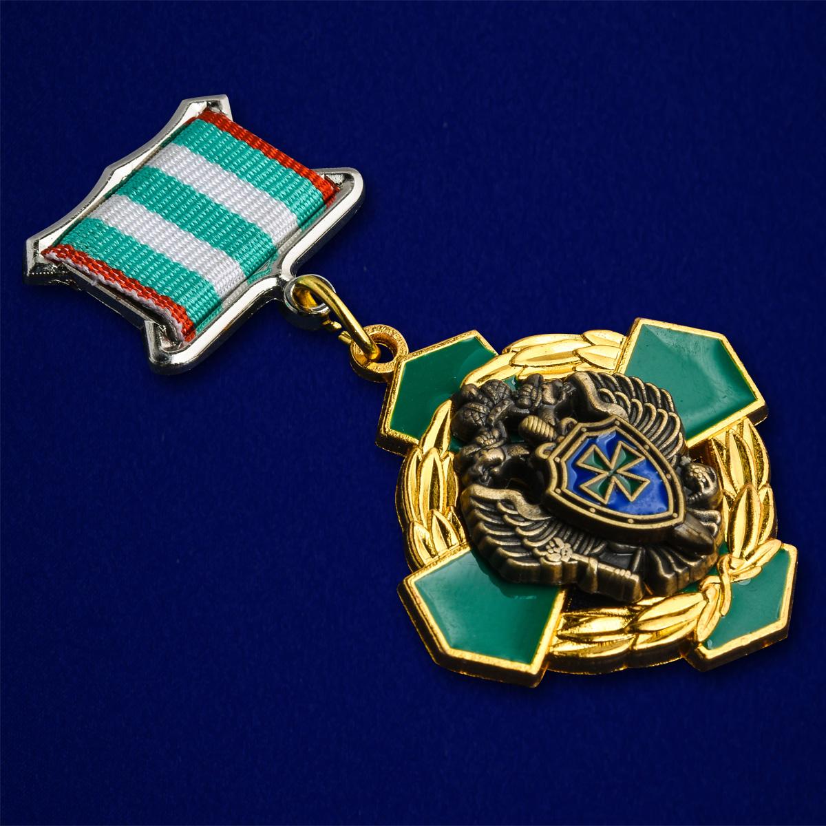 """Знак отличия """"За заслуги в пограничной службе"""" 1 степени ПС ФСБ-вид под углом"""