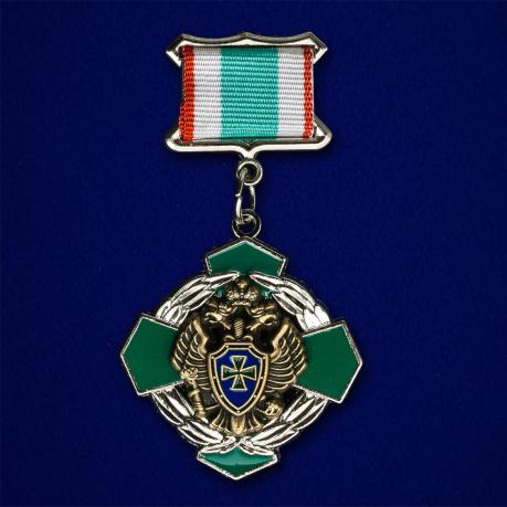 Знак отличия ПВ «За заслуги в пограничной службе» 2 степени-лицевая сторона