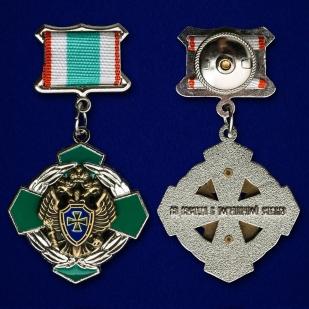 Знак отличия ПВ «За заслуги в пограничной службе» 2 степени-аверс и реверс
