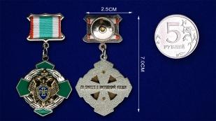 Знак отличия ПВ «За заслуги в пограничной службе» 2 степенисравнительный размер