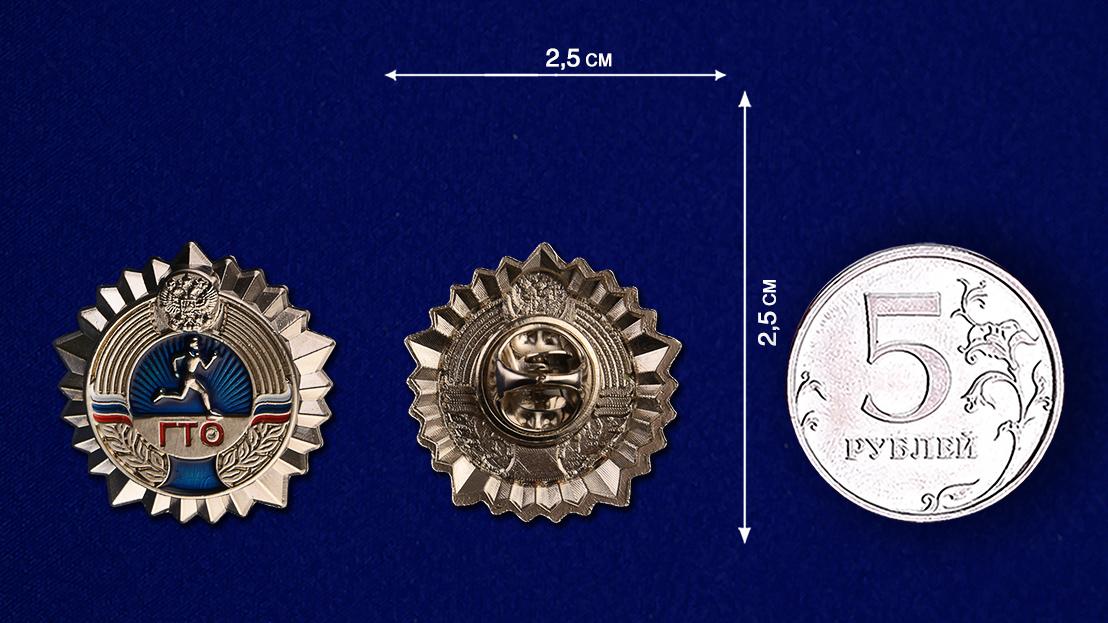 Серебряный знак ГТО - сравнительный размер