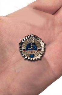 Заказать серебряный знак ГТО