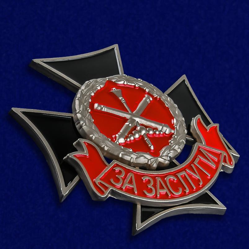 """Знак отличия Министерства обороны РФ """"За заслуги"""" - общий вид"""