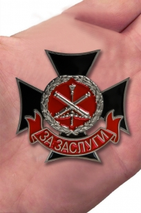 """Знак отличия Министерства обороны РФ """"За заслуги"""" - вид на ладони"""