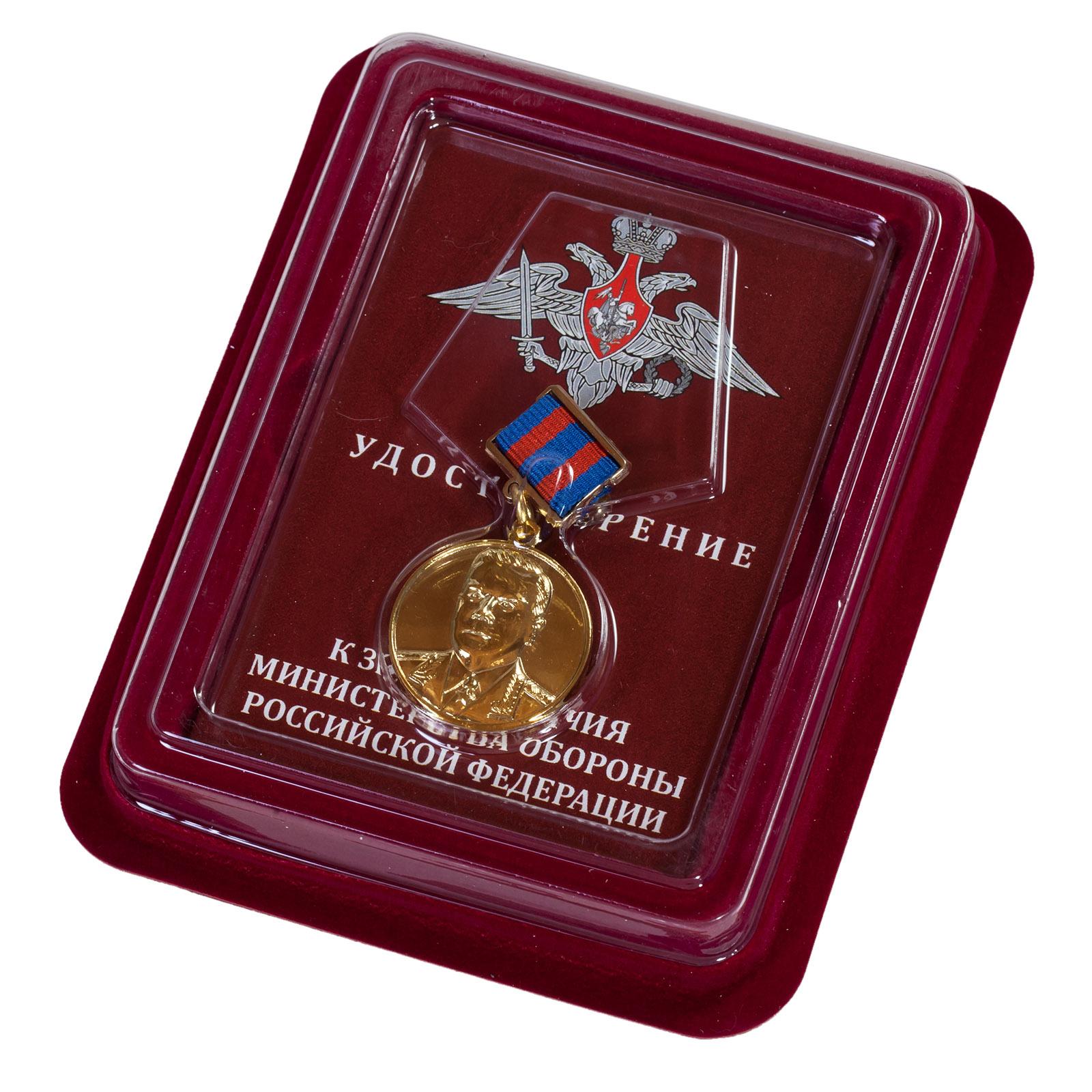 Знак отличия МО РФ Главный маршал артиллерии Неделин