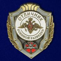 """Знак """"Отличник военной разведки"""""""