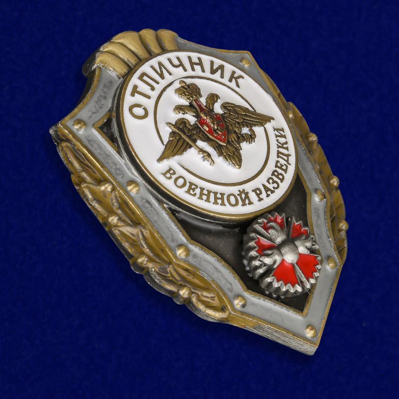 """Заказать знак отличия """"Отличник военной разведки"""" в Военпро"""
