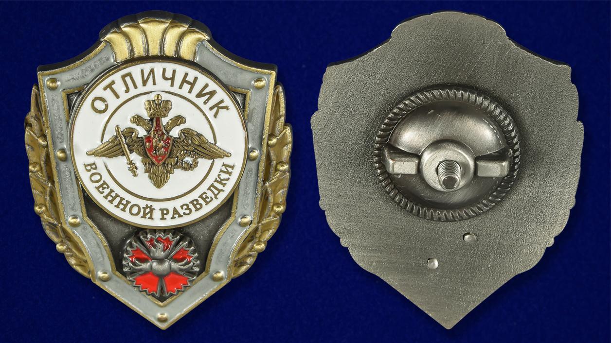 """Знак """"Отличник военной разведки"""" - аверс и реверс"""