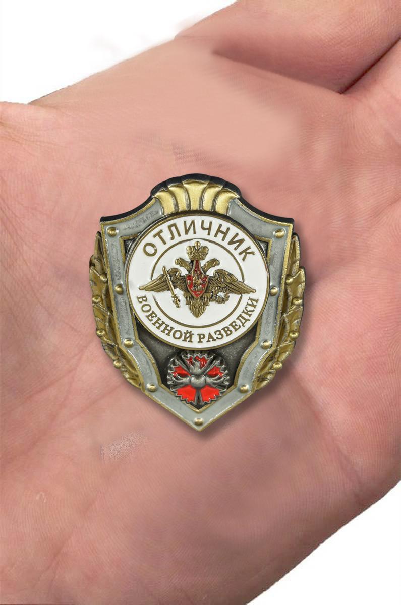 """Заказать знак """"Отличник военной разведки"""""""