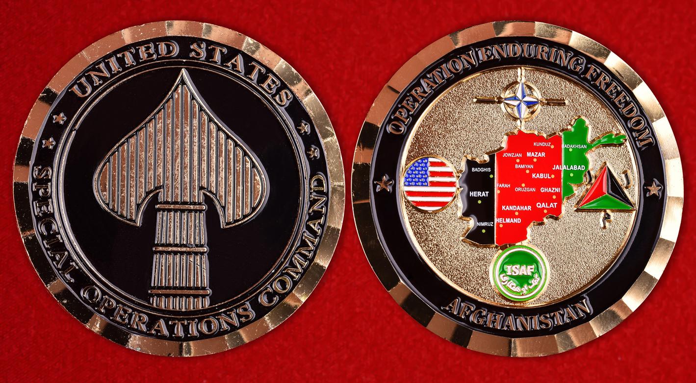 Знак отличия Командования специальных операций США