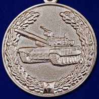 """Знак отличия """"За образцовую эксплуатацию бронетанкового вооружения и техники"""""""