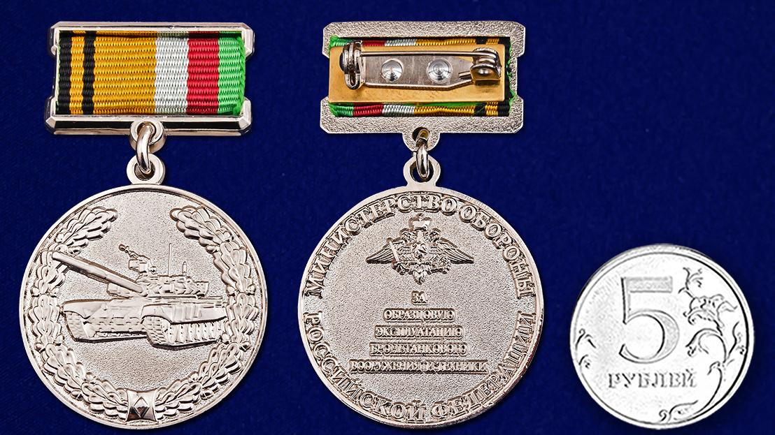"""Знак отличия """"За образцовую эксплуатацию бронетанкового вооружения и техники"""" - сравнительный размер"""