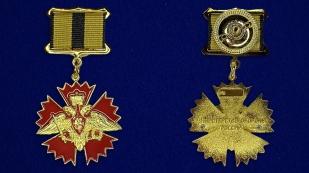 Знак За службу в Военной разведке