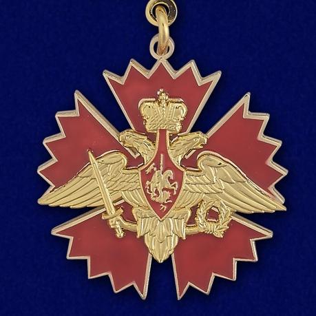 """Знак отличия """"За службу в военной разведки"""""""