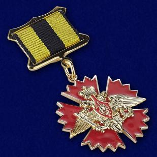 Купить знаки отличия МО РФ