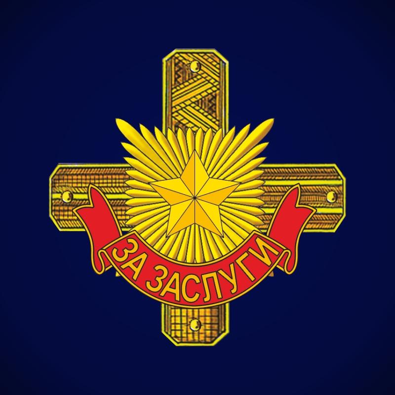 Знак Главного управления кадров МО РФ