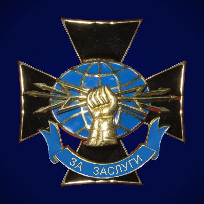 """Знак отличия """"За заслуги"""" военнослужащих войск радиоэлектронной борьбы"""