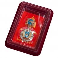 """Знак """"Отличник авиации МЧС"""" в нарядном футляре из флока"""