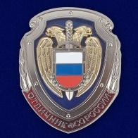 "Знак ""Отличник ФСО"""