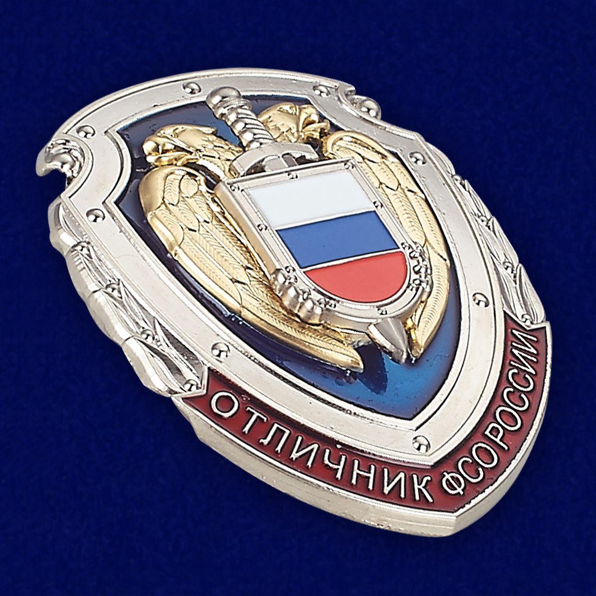 Знак Отличник ФСО России в бархатном футляре - Общий вид