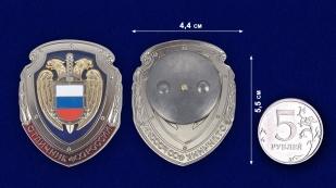 Знак Отличник ФСО России в бархатном футляре - Сравнительный вид