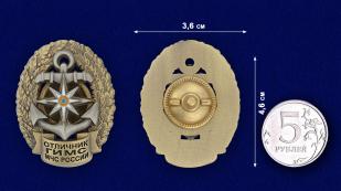 Знак ГИМС МЧС - сравнительный размер