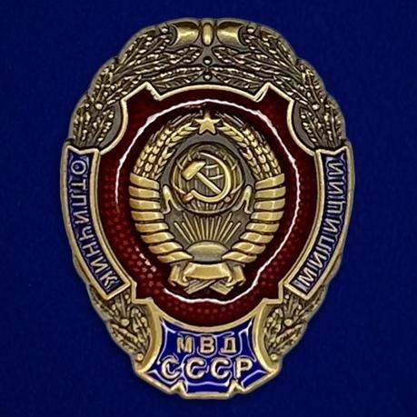 Знак Отличник милиции МВД СССР