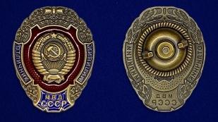 Знак Отличник милиции МВД СССР - отменное качество