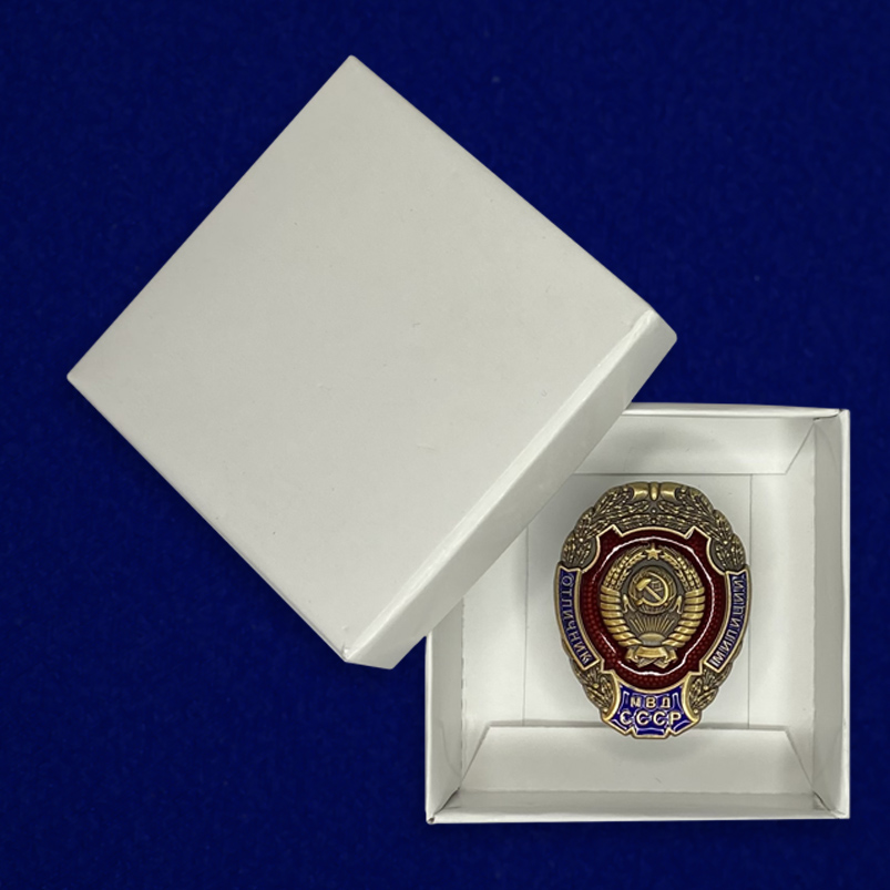 Знак Отличник милиции МВД СССР с доставкой