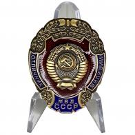 Знак Отличник милиции МВД СССР на подставке