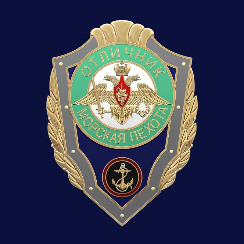 Знак Отличник Морской пехоты