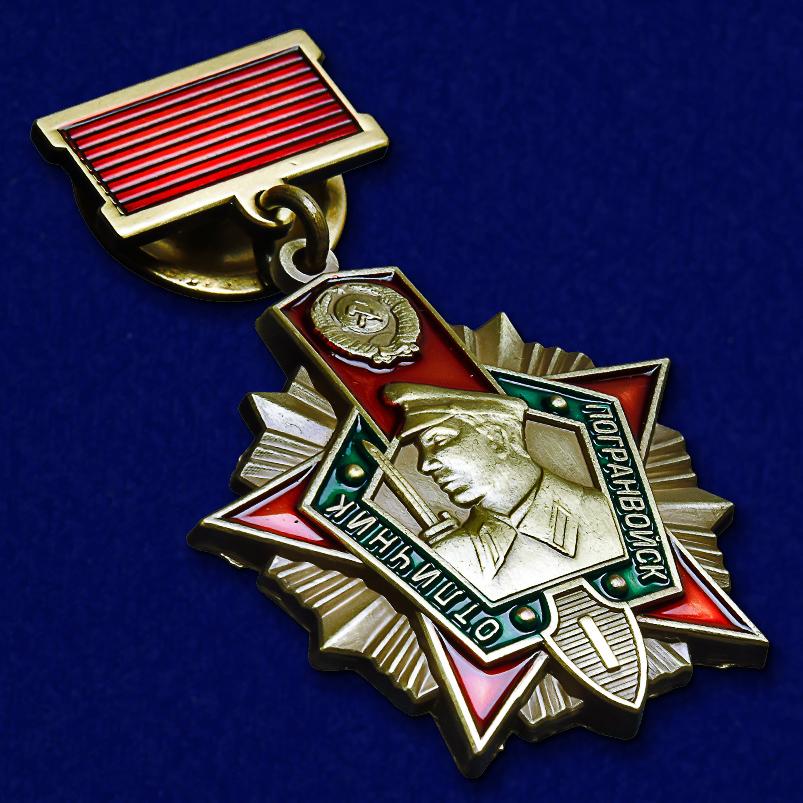 Награды Погранвойск в военторге в Нальчике