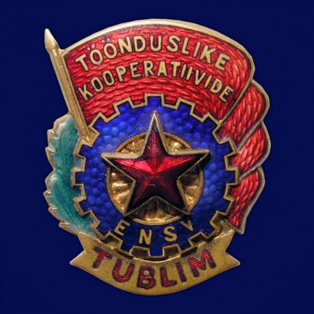 Знак Отличник промкооперации Эстонской ССР