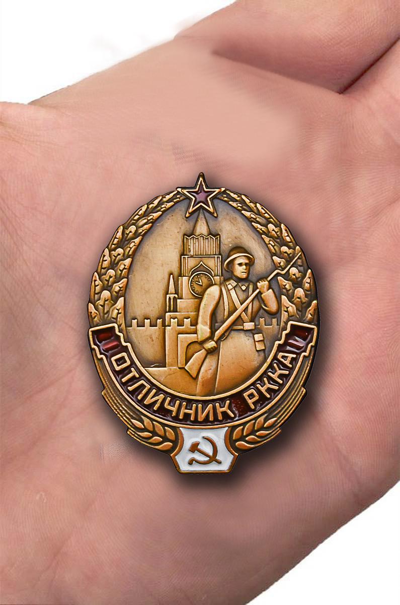 """Знак """"Отличник РККА"""" с доставкой"""