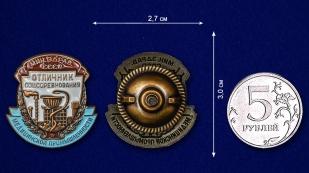 Знак Отличник соцсоревнования медицинской промышленности - размер