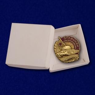Нагрудный знак Отличник соцсоревнования Наркомтанкопрома СССР - в коробке