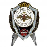 Знак Отличник военной разведки на подставке