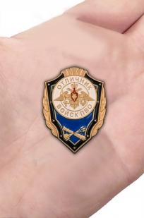 Заказать знак Отличник войск ПВО