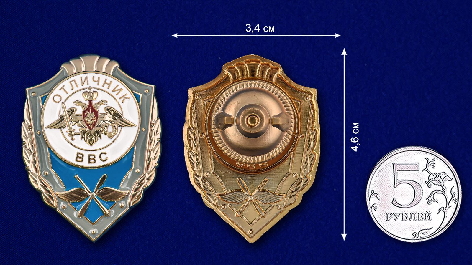 Знак Отличник ВВС - размер