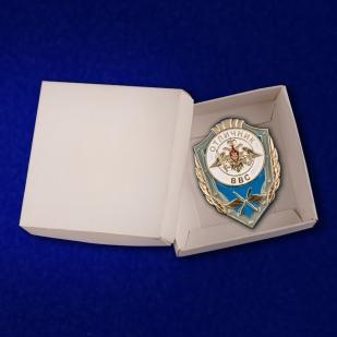 Знак Отличник ВВС - с доставкой