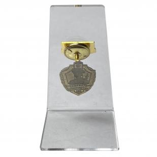 Знак Отличника Погранслужбы I степени на подставке