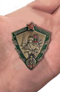 Знак «Отличный пограничник МВД» высокого качества